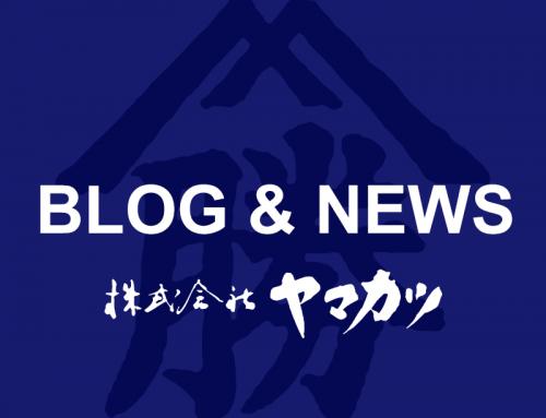 ヤマカツ札幌営業所が移転しました。
